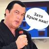 Концерт Стивена Сигала в Эстонии отменили