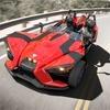 Трёхколёсный спорткар Polaris Slingshot вышел под маской мотоцикла