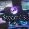 Компания Valve запустила бета-тестирование консолей на SteamOS