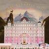 Отель «Гранд-Будапешт» воссоздали при помощи LEGO