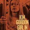 Ким Гордон из Sonic Youth опубликовала обложку своей автобиографии