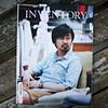 Инвентаризация: журнал о мужской одежде Inventory