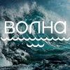 В Москве открылся новый магазин с российскими марками одежды — «Волна»