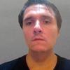 В интернете появилась утка об аресте Бэнкси