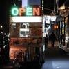 Гид по уличной еде Нью-Йорка