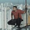 Pixadores: Документальный фильм об уличных художниках из Бразилии