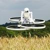 В Англии создали робота, способного летать на личном ховербайке