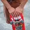 Доска почета: Несколько дней со скейтбордистами Сан-Паулу
