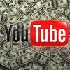 Чиновники предложили сделать YouTube и Skype платными