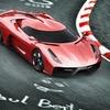 Представлен новый концепт суперкара на базе Ferrari 458 Italia
