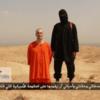 ФБР назвали имя террориста, обезглавившего двух журналистов