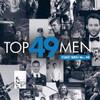 Стив Джобс признан самым влиятельным мужчиной 2011 года