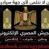 Египетские хакеры атаковали соцсети «Исламского государства»