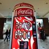Coca-Cola начала раздавать бесплатный Wi-Fi в ЮАР через автоматы с газировкой