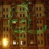 В Москве здание американского посольства атаковали расистским лазерным шоу