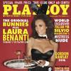 Юбилейный номер журнала Playboy