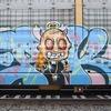 True 2 Death: Блог о разрисованных поездах из Южной Калифорнии