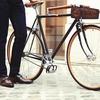 Велофирма Cycles Victoire в сотрудничестве с Berluti представила новый велосипед