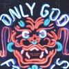 Вышел новый трейлер фильма «Только бог простит» с Райаном Гослингом