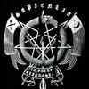Марки Black Scale и Us Versus Them выпустили капсульную коллекцию
