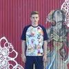 Марка Staple выпустила коллекцию одежды к чемпионату мира по футболу
