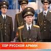 Российские военные сделали кавер на песню Адель