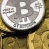 ФСБ начнёт слежку за получателями биткоинов