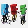 В Москве пройдёт Bicycle Film Festival