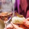 Вышел первый в мире гид по сочетанию вина и насекомых