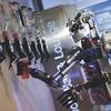 В Германии открылся бар с роботом-барменом