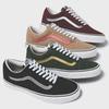 Марки Supreme и Vans выпустили совместную коллекцию обуви