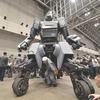 В Японии произвели четырехметрового боевого робота