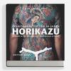 Вышла книга о традиционных японских татуировках