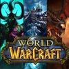 Blizzard подозревают в разработке нового дополнения к World of Warcraft