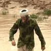 Журналист пересёк американскую границу в маске бен Ладена