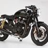 Мастерская Ellaspede представила новый кастом на базе мотоцикла Yamaha XJR400