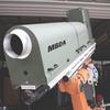 В Германии создали высокомощную лазерную пушку