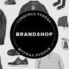 Соберись, тряпка: 3 весенних лука магазина Brandshop
