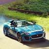 Jaguar представили родстер Project 7