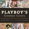 Playboy издает сборник своих лучших обложек с предисловием от Памелы Андерсон