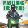 Вышло переиздание знаменитой книги Дэвида Л. Хоу о езде на мотоцикле