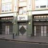 Полиция может закрыть легендарный лондонский техно-клуб Fabric
