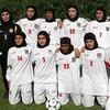 Четверо игроков иранской женской сборной по футболу оказались мужчинами