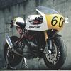 Мастерская Radical Ducati представила мотоцикл 7 1/2 Sportiva