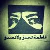 Saudi street art: Tumblr-блог об уличном искусстве Саудовской Аравии