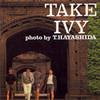 Снова в школу: Книга Take Ivy о стиле студентов Лиги плюща
