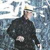 Вышел трейлер нового фильма Вонга Кар-Вая «Великие мастера»