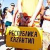 В Грузии, несмотря на протесты, стартовал «КаZантип»