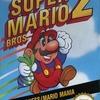 В Super Mario Bros. 2 нашли новый трюк через 26 лет после выхода игры