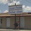 Во Флориде закрыли стриптиз-клуб, замаскированный под парикмахерскую